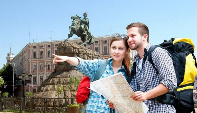 Украина — земля обетованная для туристов