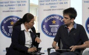 Сын президента Грузии Михаила Саакашвили Эдвард побил рекорд книги Гиннеса