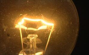 Чем грозит украинцам запрет лампы накаливания в ЕС