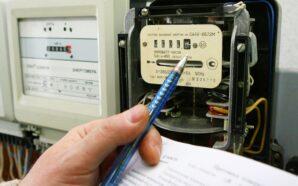 Как платить за электричество меньше, потребляя его больше