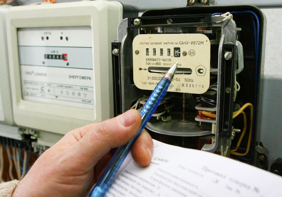 картинки про оплату за электроэнергию расскажу обо всех