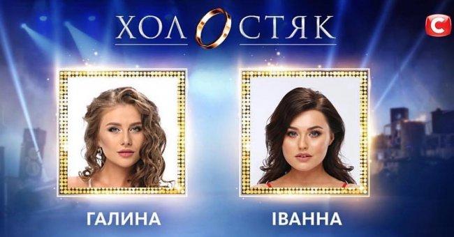 Холостяк-8 финал: кто победил в шоу, картинка, фото, изображение