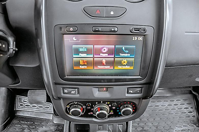 Тест-драйв Renault Duster. «Робот» всему голова, картинка, фото, изображение