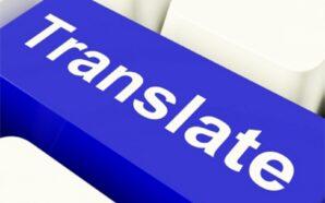 Где переводчикам набраться опыта в Украине