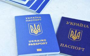 Временный вид на жительство в Украине обязателен иностранцам